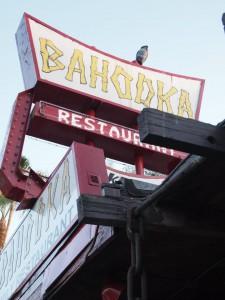bahooka restaurant
