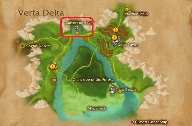 Verta Delta